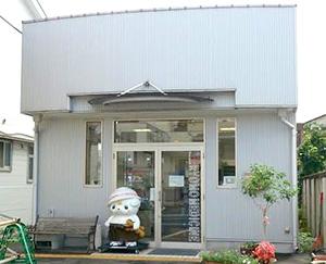 ◆佐野調剤薬局 2015年9月オープン