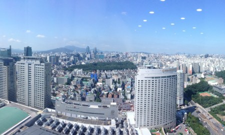 Seul, capital da Coreia do Sul