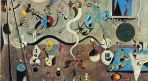Un toque de surrealismo español