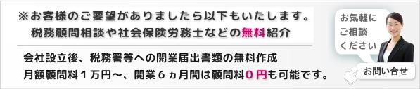 http://touki-seike.co.jp/wp-content/uploads/footer006.jpg