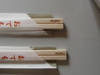 割り箸に焼印 kuku