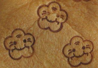 パンに焼印を押しました。