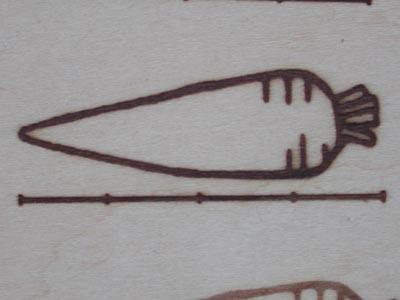 にんじんの焼印