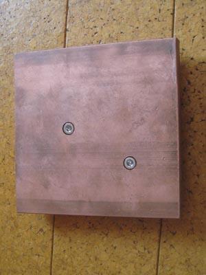 木箱専用焼印の銅板の裏