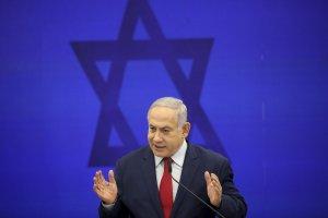 Facebook sanctions Netanyahu page over hate speech violation