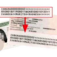 Чудите се за какво са неясните цифри на личната ви карта? Разберете тук!