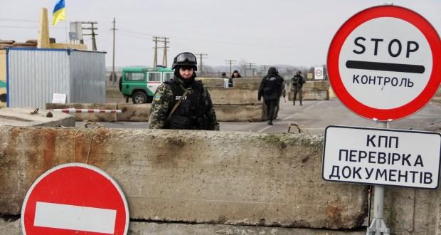граница на крим