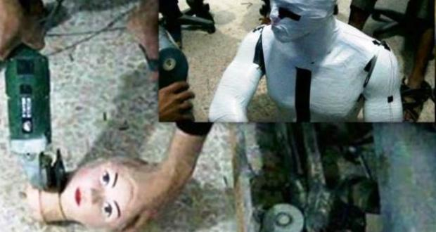 Ислямска държава мъчения