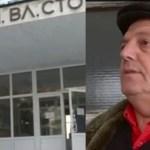 Симеон Цанев
