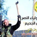 Абу Азреаел