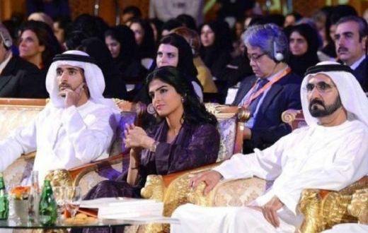 Принцеса Саудитска Арабия