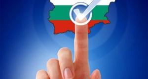 Българи зад граница