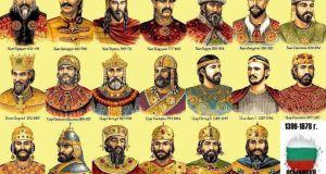 Български царе