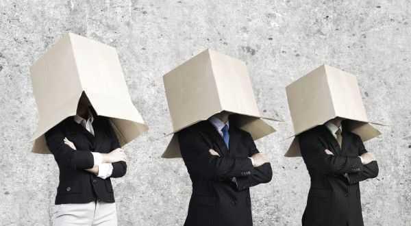 Интровертни хора