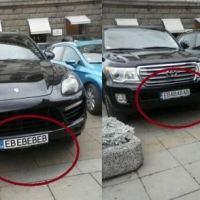 Български баровец пръсна 7 бона за абсурден регистрационен номер на колата си!