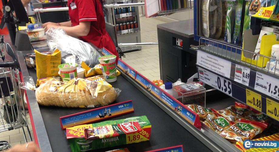 Вижте най-новата измамна схема на магазините - ПАЗЕТЕ СЕ!