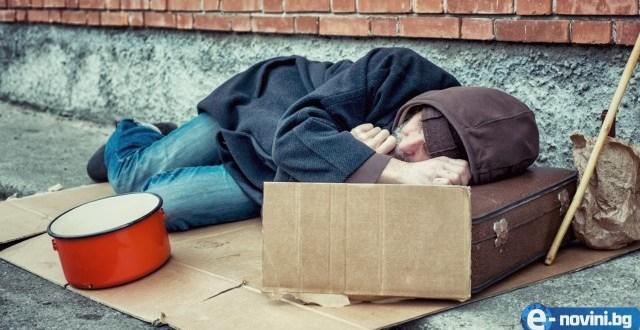 ТОП световните звезди, които са били бездомници! От някои имена ще припаднете!