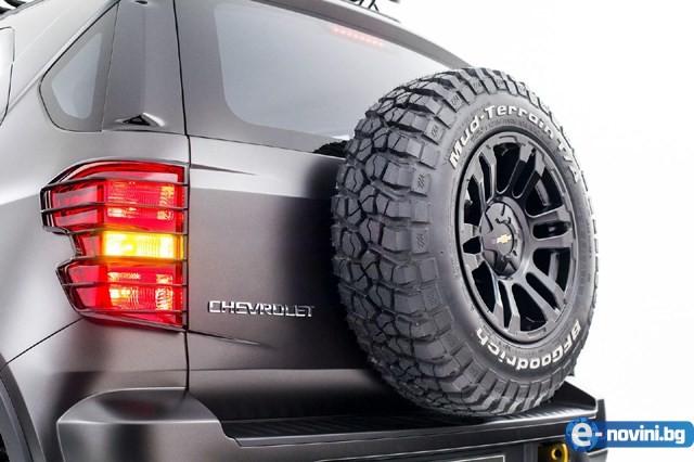 Lada Niva & Chevrolet