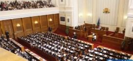 Депутатите днес се сецнаха от работа! Заседанието им днес беше цели…