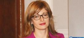 Екатерина Зхариева написа сърцераздирателен поздрав към мюсюлманите! И към българите не е правила така!