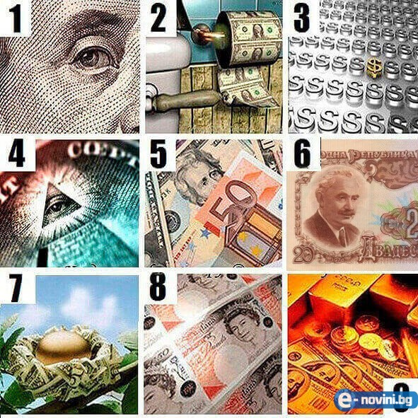 Тест с валута
