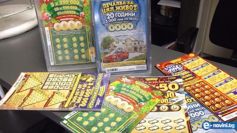 Вижте най-новата измамна схема от Националната лотария - документиран разговор!