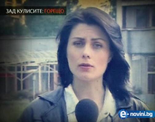 Ретро снимки на Венета Райкова