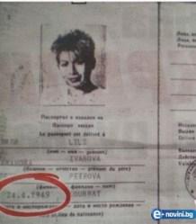 Истинската възраст на Лили Иванова