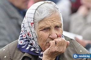 как живеят пенсионерите