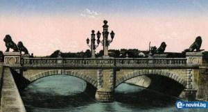 символите на Лъвов мост