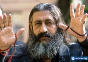 ирански пророк