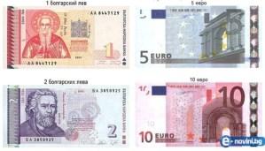 когато еврото смени лева