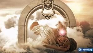 пророчески сънища