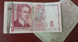 Получих заплата от 7 лева! Емигрирам и никога повече няма да се върна в България!