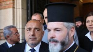 Митрополит Антоний: Църквата подкрепя Борисов той е пратен от Бог!
