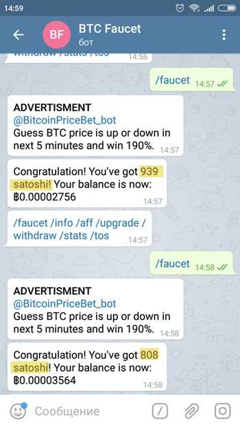 cumparati bitcoin mining hardware crypto casino bonus