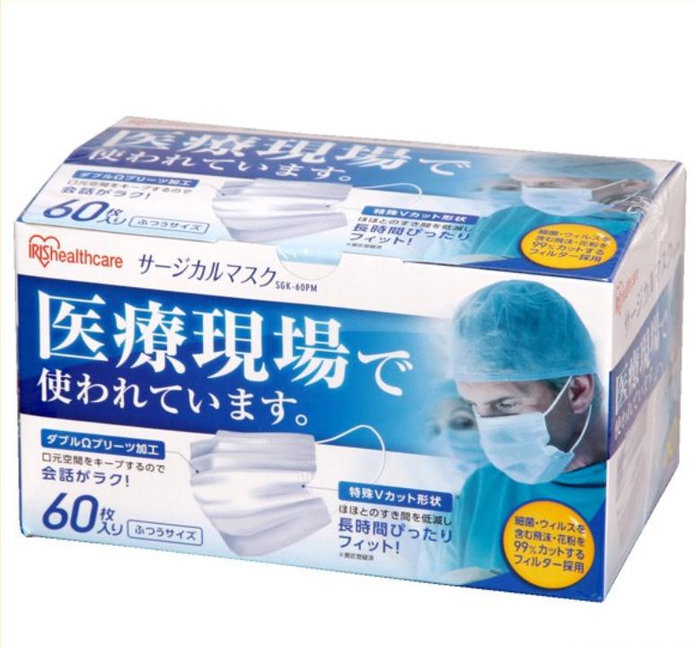 アイリスオーヤマ社 サージカルマスク プリーツ ふつう 60枚入り SGK-60PM