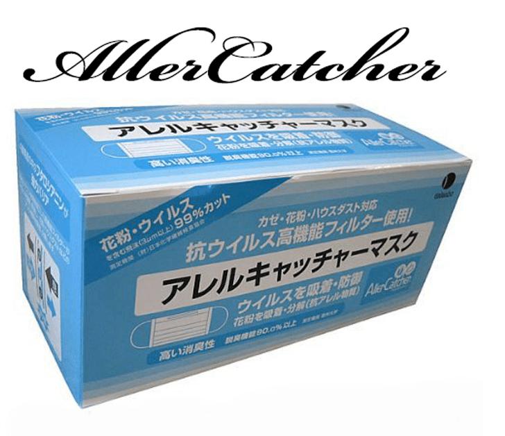 ダイワボウノイ   アレルキャッチャーマスク30枚入り Lサイズ 日本製