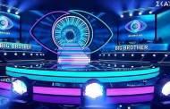 Big Brother – Ανατροπή με το «καλημέρα»