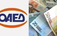 Καταβολές 161 εκατ. ευρώ από e-ΦΚΑ και ΟΑΕΔ από 12 μέχρι 16 Απριλίου