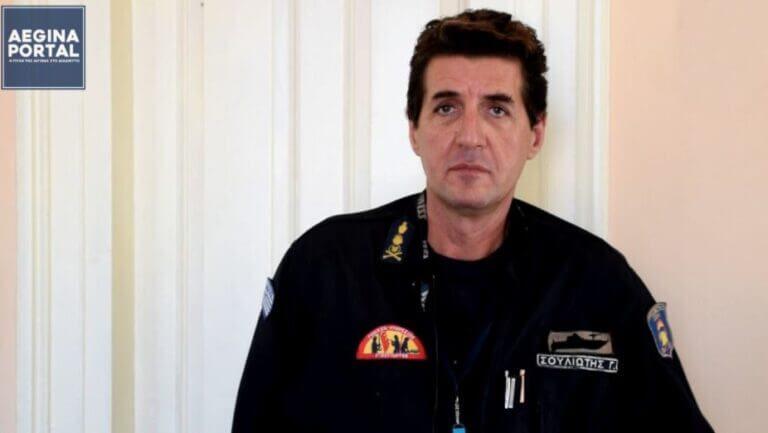 Αίγινα: Πρόστιμο στον διοικητή της Πυροσβεστικής επειδή κατήγγειλε τις ελλείψεις
