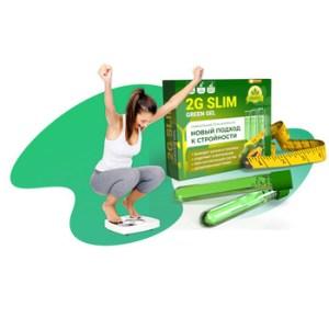 2G Slim 168 гель для похудения