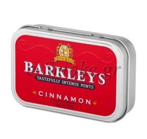 Barkleys Καραμέλα με γεύση Κανέλλα