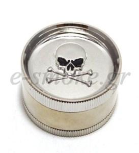 Grinders Buddies Metal Skull