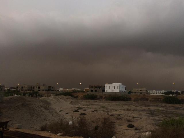 Karachi Weather Alert - e-Syndicate Network