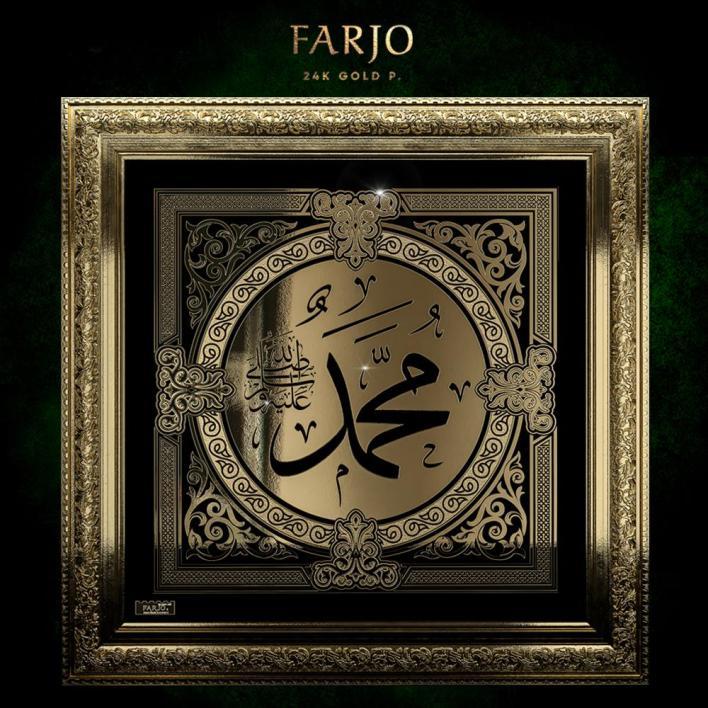 """للأصالة عنوان """"فارجو"""" فن صناعة اللوحات الإسلامية الذهبية الفاخرة"""