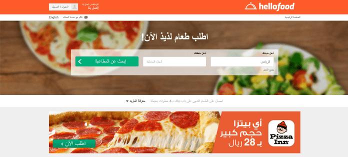 ابرز مواقع التسوق الخليجية المنشأ