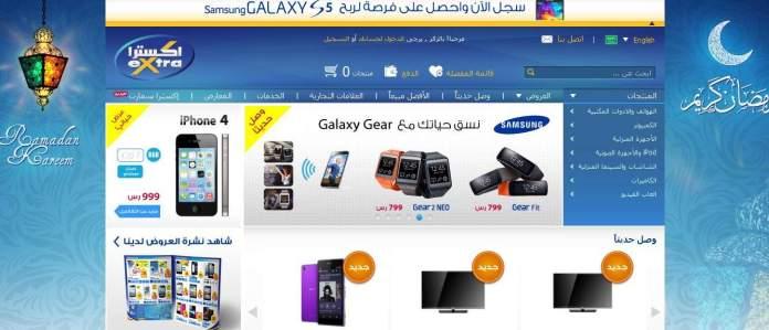 مواقع التسوق الخليجية
