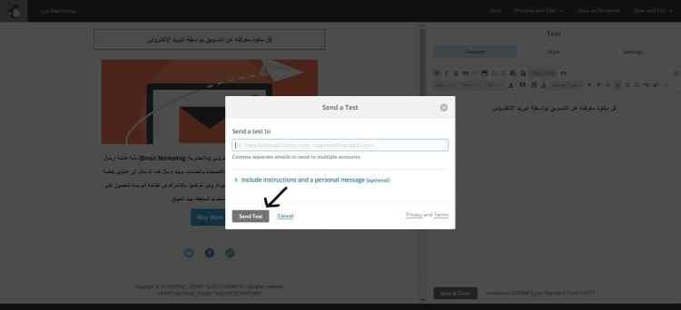 كيف ترسل بريداً إلكترونياً إحترافياً لعملائك