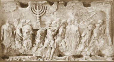 003-arch-of-titus-spoils-jerusalem